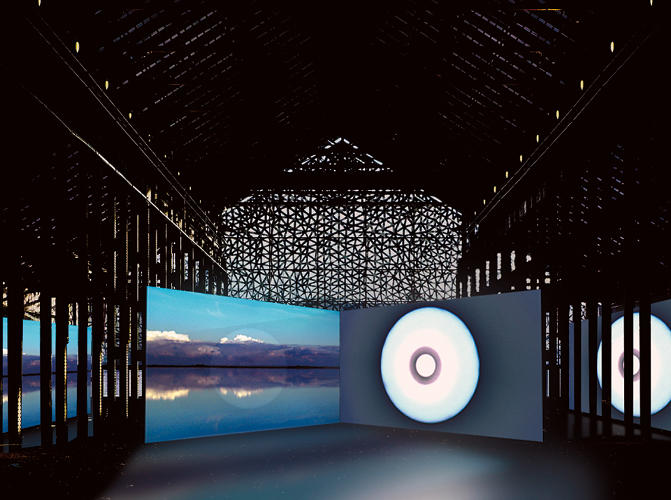 <p>The multi-part video series is meant to explored at will, and follows no obvious narrative.</p>