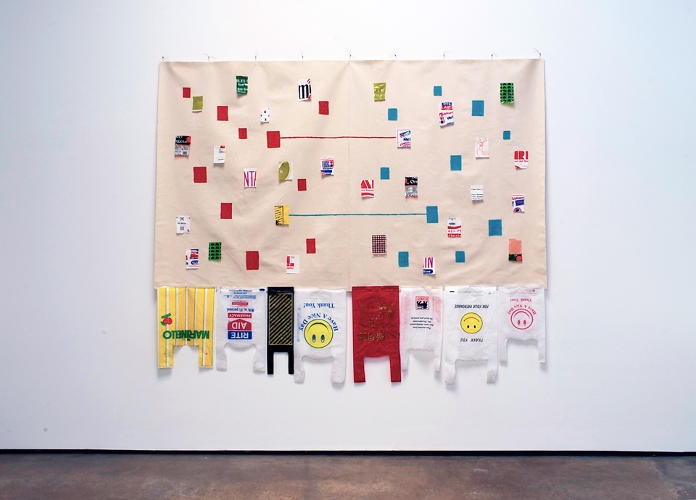 <p>B. Wurtz, the 64-year-old New York sculptor, is the subject of a new survey at White Flag Projects this month. <em>Untitled</em>, (2009).</p>