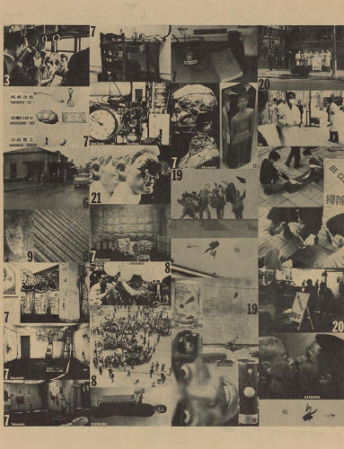 <p>Fluxus had a strong presence in Japan. A poster from Hi Red Center, a group that staged happenings around Tokyo.</p>