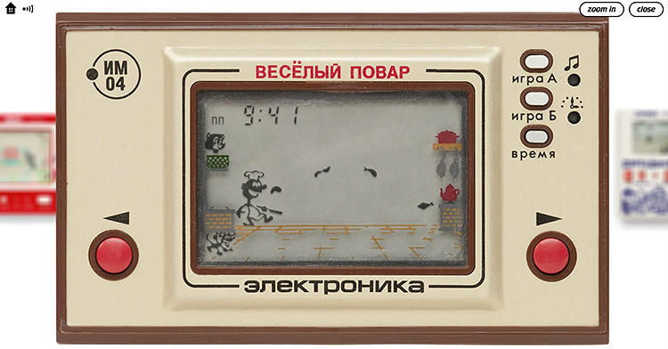<p>A vintage Russian cooking game with scuffed Cyrillic lettering? Yes, please.</p>