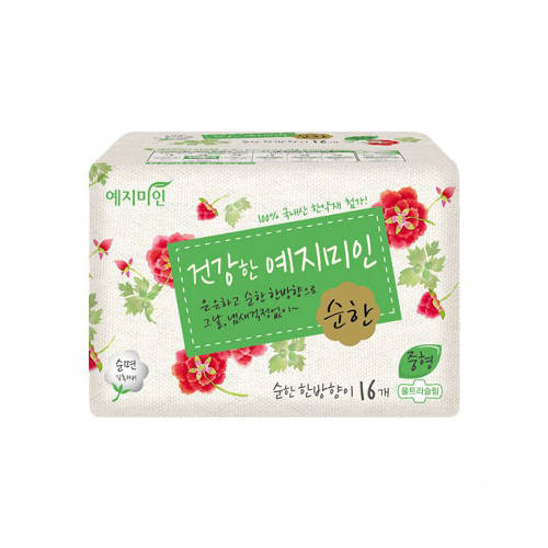 <p>Popular among women in South Korea, Yejimin makes a line of pads stuffed with herbs used in acupuncture.</p>