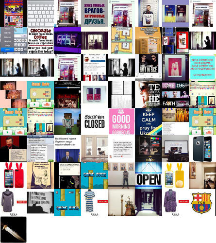 <p>To Manovich, Instagram is notable be it is still a smaller visual platform. The images are less dominated by powerful accounts, especially government accounts wishing to spread propaganda.</p>