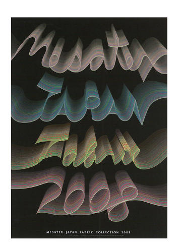 <p>This 2008 poster by Yuriko Matsumura is an example of a script font designed to look like it was drawn with marker.</p>