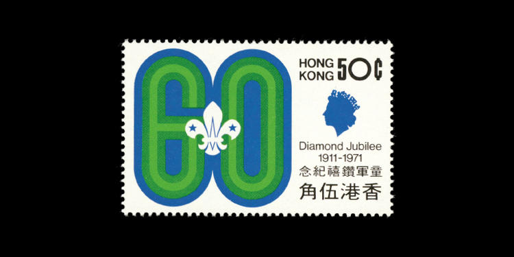 <p>Hong Kong, 1971; designed by Kan Tai Keung</p>