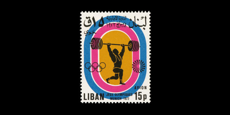 <p>Lebanon, 1972; Munich Olympic Games. Designer unknown.</p>