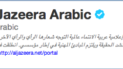 Al-Jazeera News Network Hacked Again, This Time By Syrian Gov't Supporters