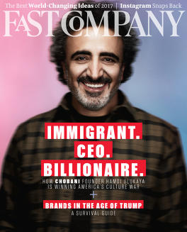 Current Cover of Fast Company Magazine