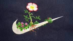 See The Logos Of Nike, Adidas, And Fila Transformed Into Beautiful Gardens