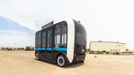 This Cute Self-Driving Bus Expects To Be On The Road In Las Vegas Next Year